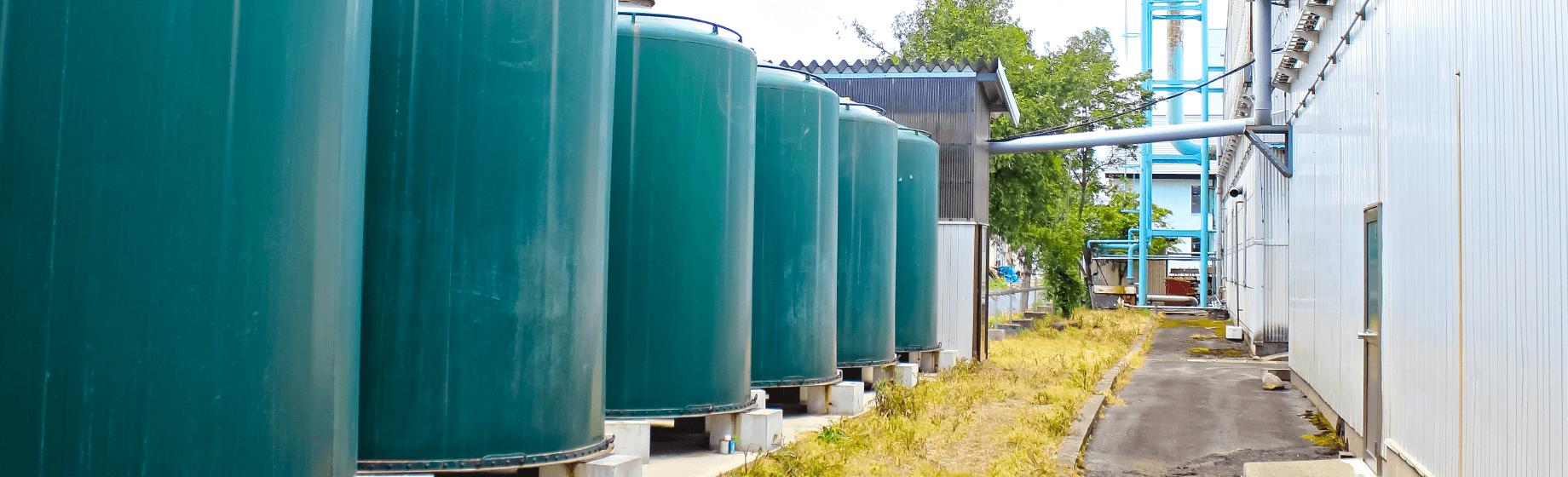 雨水貯蔵タンク